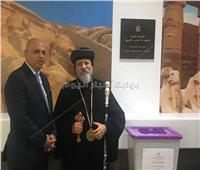 التعديلات الدستورية 2019| أسقف سيدني بأستراليا يدلي بصوته بالقنصلية المصرية
