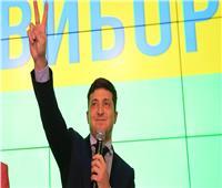 فوز زيلينسكي برئاسة أوكرانيا بعد حصوله على 73% من الأصوات