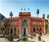 إنفوجراف| اليوم العالمي للمتاحف