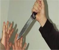 حبس عامل طعن جاره بسلاح أبيض في المرج