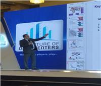 المصرية للاتصالات: مصر ممر رقمي لأفريقيا.. و5 مراكز جديدة للبيانات