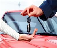 تعرف على خطوات الحصول على قرض لشراء سيارة من 6 بنوك