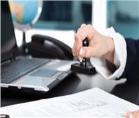 تعرف على  إجراءات استخراج شهادة بيانات لرخصة القيادة