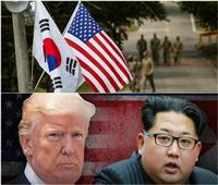 بسبب إصرار أمريكي كوري جنوبي.. السلام مع كوريا الشمالية «على المحك»