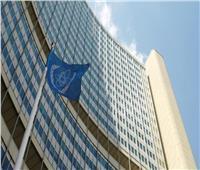 الوكالة الدولية للطاقة الذرية تعقد دورتها العادية في سبتمبر المقبل