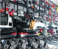 ننشر أسعار قطع غيار السيارات الصيني والتايواني الجديدة اليوم 19 أغسطس