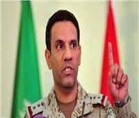 التحالف: تدمير كهوف حوثية لتخزين الأسلحةوالصواريخ