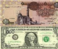 الجنيه المصري يستعيد «عافيته».. ويرتفع 25 قرشًا أمام الدولار الأمريكي