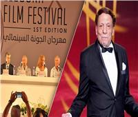 سبب غياب عادل إمام عن مهرجان الجونة السينمائي