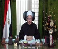 المفتي: استهداف الجماعات الإرهابيةللمساجد يعكس فكرها الظلامي العبثي