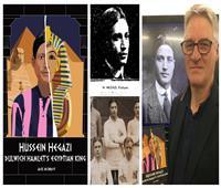 حكايات  حسين حجازي.. أسطورة كروية خلدها كتاب إنجليزي بعد 108 سنوات