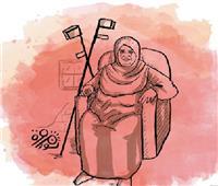 على باب الوزير  شيماء حبيسة المرض