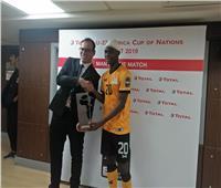 رغم الهزيمة من نيجيريا.. لاعب زامبيا أفضل لاعب في المباراة