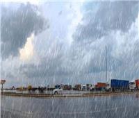 تعرف على أماكن سقوط الأمطار الغزيرة في البحر الأحمر