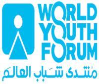 تنسيقية شباب الأحزاب والسياسيين: المنتدى منصة دولية لعرض أفكار ورؤى الشباب
