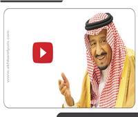 فيديوجراف| في ذكرى البيعة السادسة.. أبرز قرارات اتخذها الملك سلمان