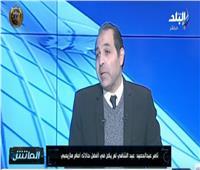 تامر عبد الحميد: الزمالك يحتاج سريعا إلى مخطط أحمال