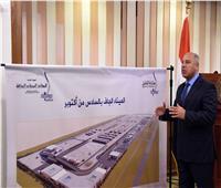 صور| الإعلان عن إقامة أول ميناء جاف بمدينة 6 أكتوبر بنظام الشراكة مع القطاع الخاص