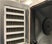 ابتكار «مكيف هواء» يلتقط فيروسات كورونا ويقتلها في الحال