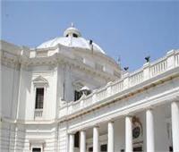 مجلس الشيوخ  تعرف على اختصاصاته ومهامه