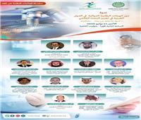"""""""العربية للتنمية الإدارية"""" تناقش خطوات إنتاج دواء آمن وفعال لعلاج كورونا"""