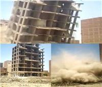 الجيزة تزيل ٢٧ مبنى مخالف لفيلات وأبراج وعقارات وتعديات على أراضي
