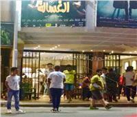 إقبال متوسط من الشباب على سينمات وسط البلد في ثاني أيام عيد الأضحى