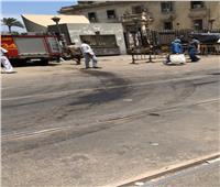 حريق بمجمع محاكم الاسكندرية