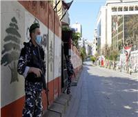 لبنان يسجل أعلى حصيلة إصابات يومية بفيروس كورونا