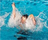 8 نصائح لحماية أطفالك من الغرق