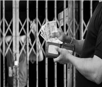 اليوم.. محاكمة 20 متهما بالاتجار بالبشر