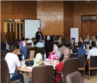 بدء فعاليات دورة استراتيجيات التدريس لكليات ومعاهد التعليم العالي بجامعة جنوب الوادي