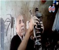 حكايات| الأسطى عبده «بيتهوفن مصر»..ميكانيكي كفيف «ايده تتلف في حرير»