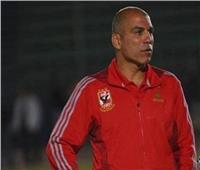 محمد يوسف ينفي ترشيحه لتدريب الأهلي