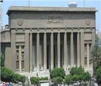 ننشر الدوائر الجنائية المنعقدة بمجمع محاكم طره في العام القضائي الجديد