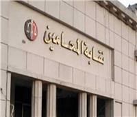 «المحامين» تفتح باب التسجيل للالتحاق بالدورة الرابعة في معهد المحاماة