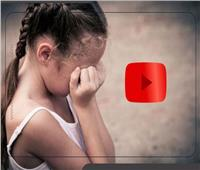 فيديوجراف   اغتصاب الطفلة «مريم العربية» يثير الغضب فى «ألمانيا»