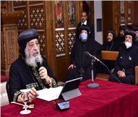البابا تواضروس يترأس صلاة «العشية» بالكاتدرائيةالمرقسية