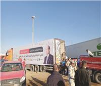 «تحيا مصر» .. أكبر قافلة إنسانية لدعم مليون أسرة تتواصل بالمحافظات
