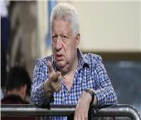 مرتضى منصور: أنا رجل دولة وتحملت الكثير حتى لا تحدث فوضى