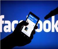 بسبب «فيس بوك».. 60 موظفا أمريكيا يخضعون للتأديب وفصل آخرين