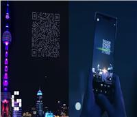 1500 طائرة درون تحتفل بلعبة «Princess Connect»الصينية.. فيديو