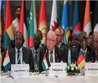 وزير الخارجية الفلسطيني يعلن عقد اجتماع طارئ لمنظمة التعاون الإسلامي