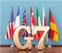 مجموعة الـ7 تحاول مواجهة نفوذ الصين بمشروع بنية تحتية كبير