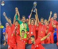 حرس الحدود بطلاً لكأس مصر بـ«مواليد 2001»
