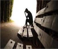 الإكتئاب العرضى والإكتئاب المرضى الفرق بينهما وكيفية العلاج   فيديو