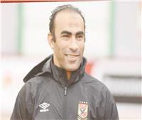 عبد الحفيظ عن مباراة الأهلي والترجي: الفريقان يمتلكان كل مقومات البطولة