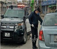 فتاة تشعل السوشيال ميديا بعد مقتلها بسبب تدني علاماتها الدراسية