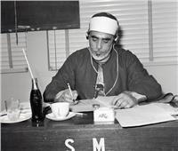 أسرار الشيخ الحصري تحت «عمود الكهرباء».. صوت من الجنة