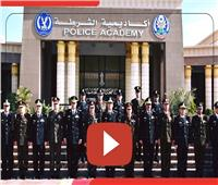 فيديوجراف  شروط القبول في أكاديمية الشرطة